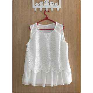 🚚 White Sleeveless Top