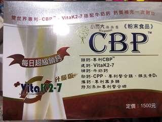 🚚 初乳CBP 2g/30入(鈣粉/鈣片)