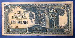 1942 $10 Japanese Government Occupation Malaya Block MM