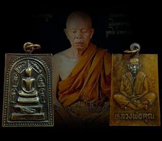SomDej 7 Phra Oong / Luang Phor Koon