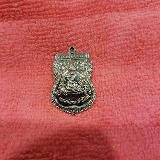 Thai Amulet Rian
