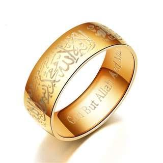 LRC Cincin Tauhid Islam Muslim Lafadz Syahadat Bahan Stainless Steel ( Gold )