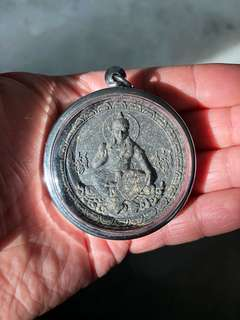 Phra Jatukam Ramathep - Thai Amulet.