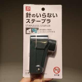 Stapleless Stapler 無釘釘書機