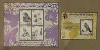 Bhutan 2016 National Flora, fauna & National Bird 2 x mini sheet stamps