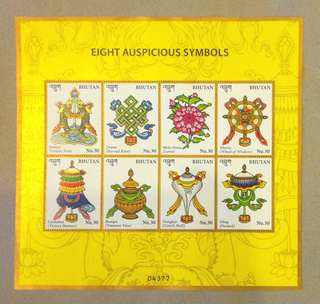 Bhutan 2016 Buddhist 8 auspicious symbols mini sheet stamps