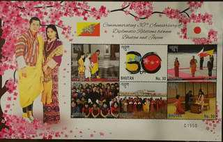 2016 Bhutan Japan 30 years friendship mini sheet stamps