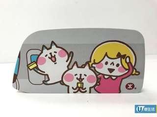 充電器 kanahei p助 粉紅兔兔 MTR