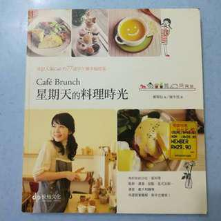 prelove chinese cook book --cafe brunch 星期天的料理时光