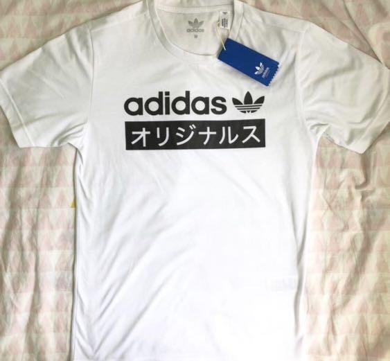 Authentic Tshirt Adidas Japanese Authentic Japanese Tshirt Adidas ebWIHED29Y