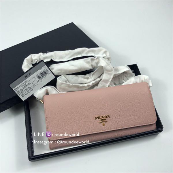 356b65c6f4b5 HARI RAYA SALE 🎉 Prada Saffiano Leather Wallet on Chain 1MT290 ...