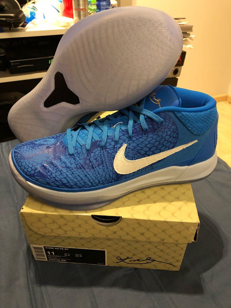 ea2c897f1ef Nike Kobe AD Derozan PE