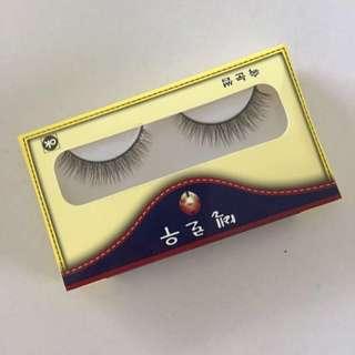 🚚 Fake Eyelashes