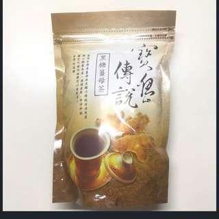 🚚 寶島傳說~黑糖桂圓紅棗薑母茶