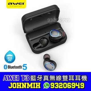 AWEI T3 TWS 真正無線雙耳 藍牙耳機 藍牙5.0 分離式 連充電盒 Mini Bluetooth 5.0 EarPhone