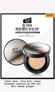 Fast sale clio kill cover founwear cushion shade ginger