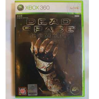 Xbox360遊戲 二片合賣 絕命異次元1+2