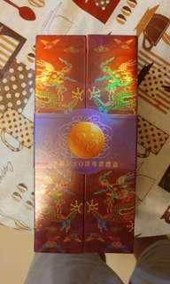 李錦記XO醤礼盒裝