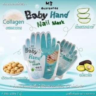 Baby Hand Nail Mask ORIGINAL