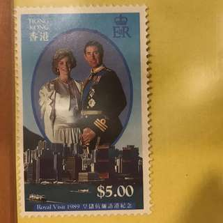 Stamp $5 Royal Visit 1989