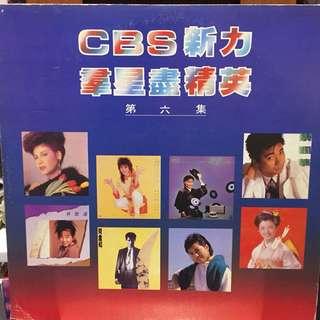 黑膠唱片 CBS 新力 群星盡精英