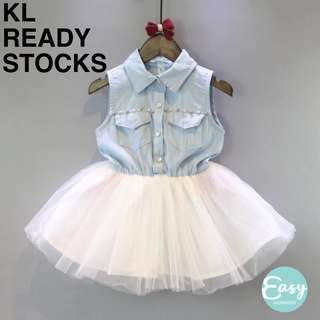 READY STOCK Kids Child Girl Soft Denim Upper with Tutu Princess Bottom Dress