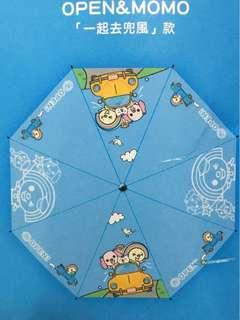 🚚 OPEN小將自動三折雨傘 (輕骨架)