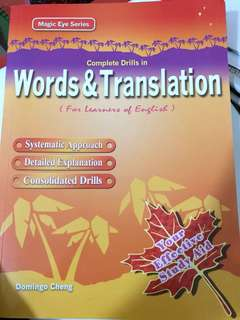 Words & Translation for Writing