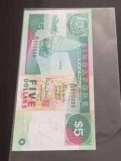 🗣一帆风顺,🚢 五十一万 Ship Series $5 Note with Serial Number B/25 510000 in Brand New Mint Uncirculated Condition