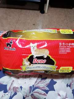 DONO disposable diapers