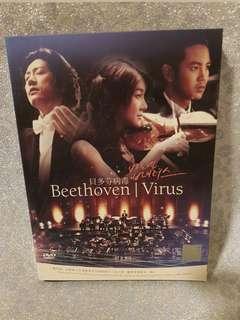 Beethoven | Virus