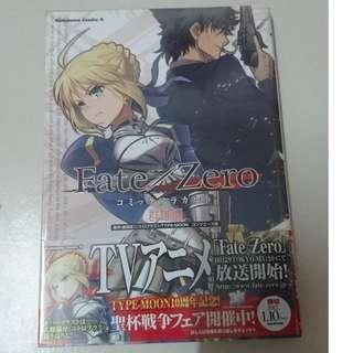 🚚 Fate/Zero comic a la carte gunyuuhen コミックアラカルト 群雄編 (JP)
