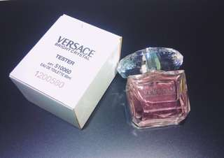 Versace Bright Crystal (Dubai Tester) for Women 90ml