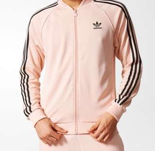 New Adidas Pink Track Top