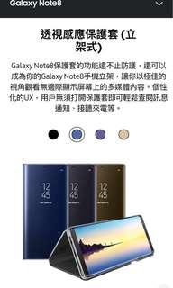 Note 8 原裝鏡面套!藍色同灰紫
