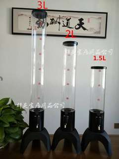 Drink tower 3L