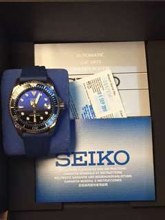 Seiko Shogun Zimbe Ltd Edition