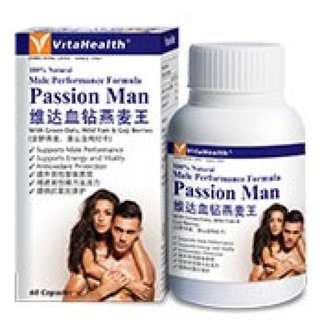 🚚 VitaHealth Passion Man (60 capsules)