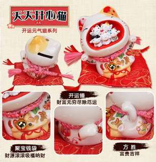 """JSGF Fortune Cats in Cat Mouth 4"""""""