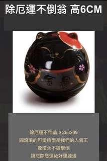 Black Egg JSGF 3inch