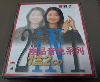 鄧麗君 CD。 極品音色2CD。