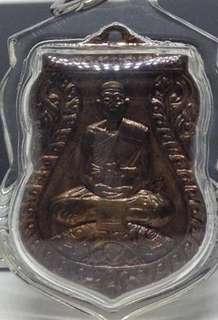 LP Liew. Wat RaiTong. Nawa. 2536. $150
