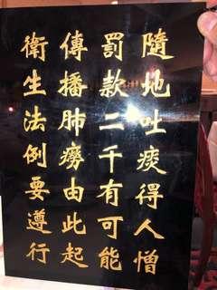 香港懷舊招牌