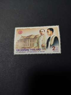 A66 泰国邮票 Thailand Stamps