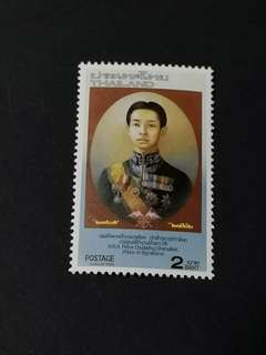 A67  Thailand Stamps 泰国邮票