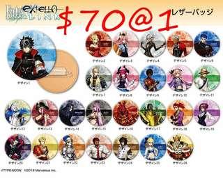 Fate fgo fexl皮襟章預約 Fate/EXTELLA LINK