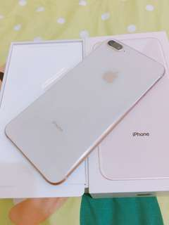 🚚 Iphone8plus256g