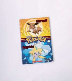 🦉Pokemon Pokedex Book