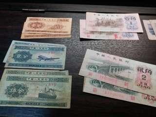 古老人民幣