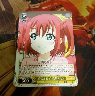 🚚 [LSS/WE27-04] Love Live Sunshine, Ruby Rare Card